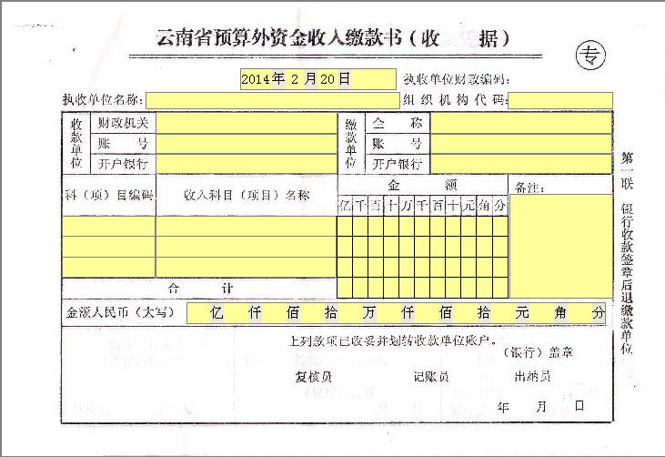 装修预算_太原三室两厅装修预算_云南省一般预算收入